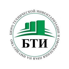 БТИ Logo