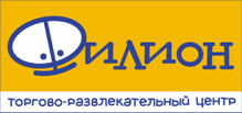 ТРЦ Филион