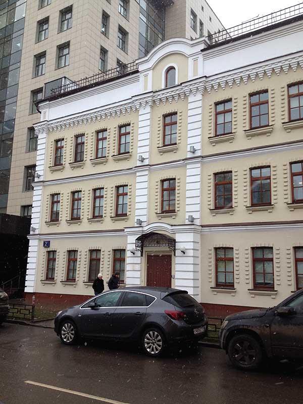 Особняк ИНА по адресу Москва, 3-й Павловский пер., д.2