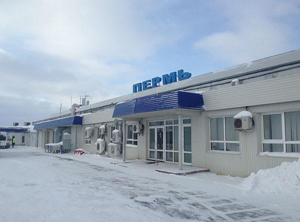 Аэропорт Пермь - Большое Савино