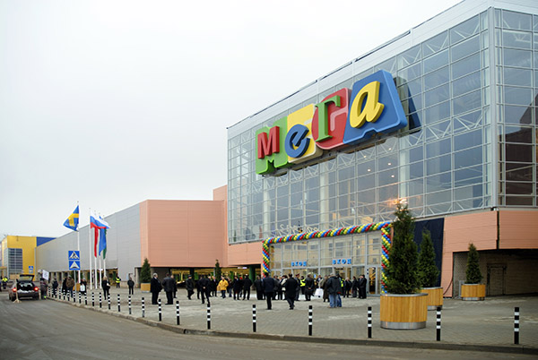 МЕГА IKEA